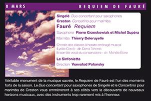 Enregistrement Michel Supéra